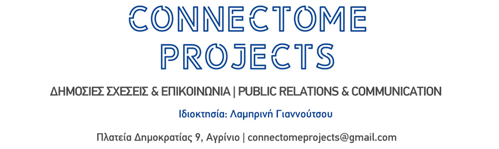 banner-connectomeprojects
